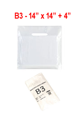 Patch Handle Carrier Bags White – B3(14″ X 14″ + 4″)pack of 500